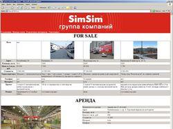 """Группа компаний """"Sim-Sim"""""""