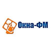 Компания «Окна-ФМ»