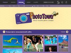 Сайт фото-галерея