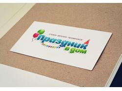 Логотип для студии детских праздников