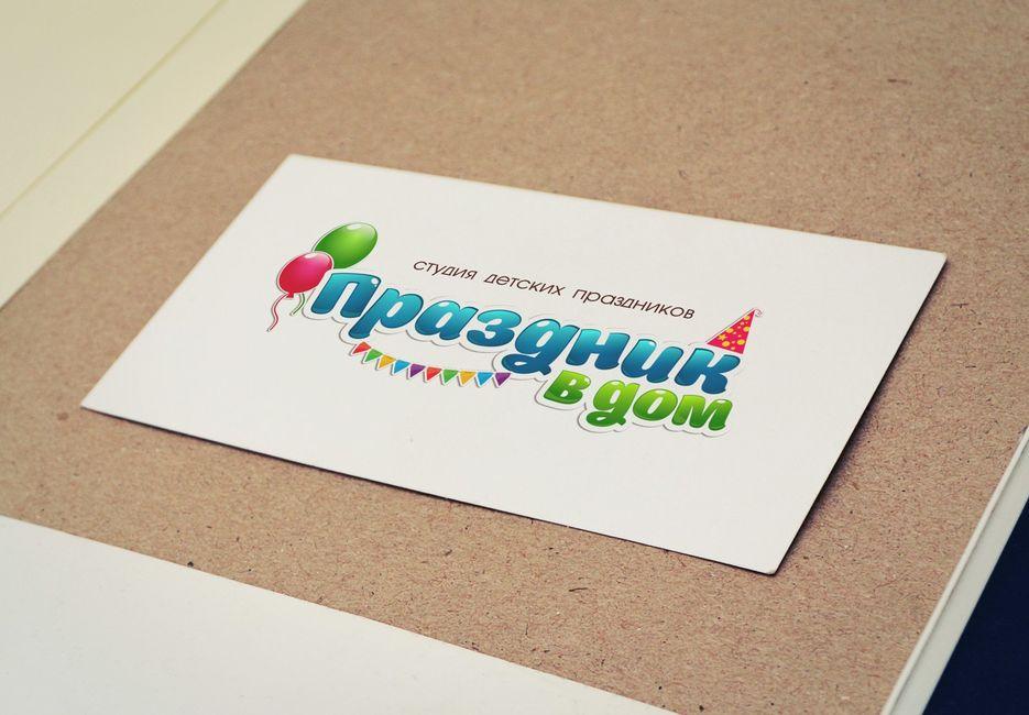 Праздничная визитки