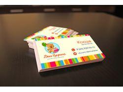 Визитка для детского праздничного агентства