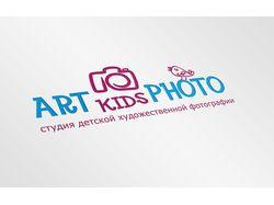 Разработка логотипа для студии детской фотографии