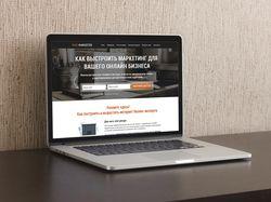 Дизайн лендинга-блога для маркетинговых услуг