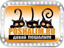 Логотип для развлекательного портала