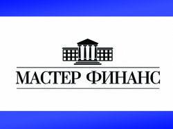"""ООО """"МастерФинанс"""""""