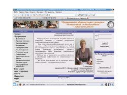 Сайт Межшкольного учебного комбината