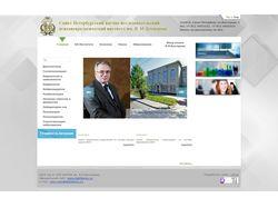 Сайт психоневрологического института им. Бехтерева