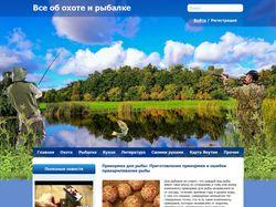 Дизайн сайта про охоту и рыбалку