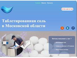 weblancer (Сайт под ключ)