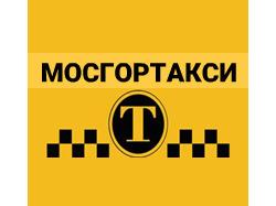 Flash баннер Мосгортакси