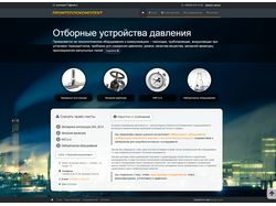 Сайт «Промтеплокомплект»