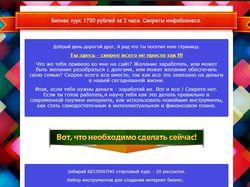 iwcshop.ru/biz/kurstop