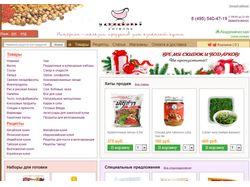 Интернет-магазин продуктов из Азии