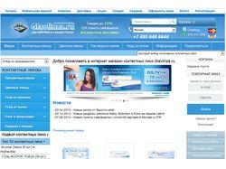 Интернет-магазин контактных линз
