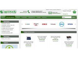 Интернет-магазин принтеров и картриджей