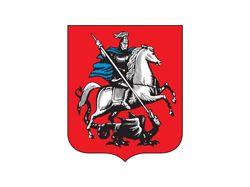 Ритуалград