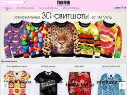 Интернет-магазин ТАНВИК