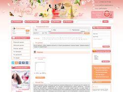 [UMI.CMS] Интернет-магазин parfum-real.ru