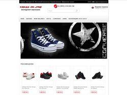 интернет магазин Кроссовок kross-on-line