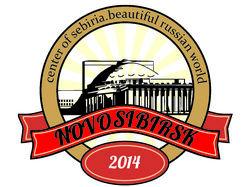 Лого НСК