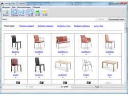 Система создания оффлайн-каталога продукции