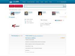 Регистрация и заполнение профилей компаний