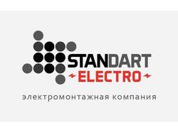 Логотип для электромонтажной компании