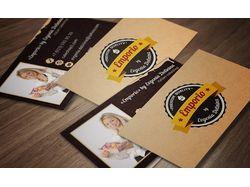 """Дизайн визиток для кондитерской """"Emporio"""""""