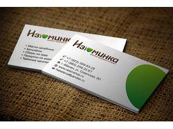 Дизайн визитки для магазина здорового питания