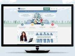 Дизайн сайта помощи учащимся