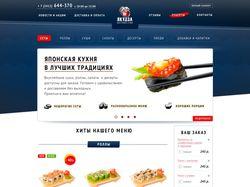 """Интернет - магазина доставки суши """"Якудза"""""""