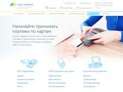 "Разработка сайта компании ""ЛинкМаркет"""