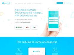Посадочная страница для компании iConnect
