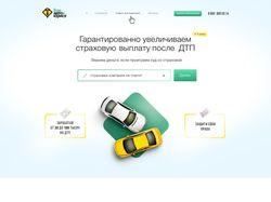 """Дизайн сайта """"Автоюрист"""""""