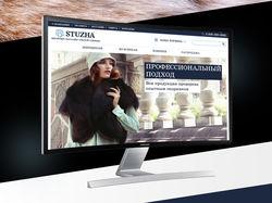 STUZHA, дизайн интернет-магазина