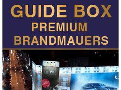 Реклама Бранмауэров Guide Box