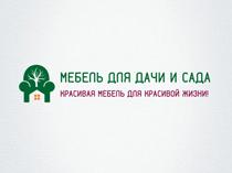 Логотип для компании МЕБЕЛЬ ДЛЯ ДАЧИ И САДА