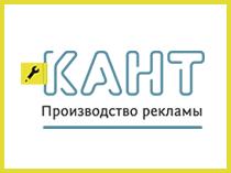 Сайт для компании «Кант»