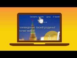 OZO Tv 02