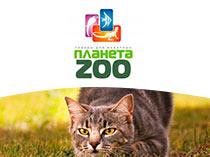 Магазин зоотоваров «Планета Zoo»