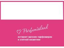 Статья для блога интернет магазина парфюмерии