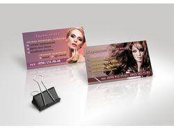 Разработка визитных карточек для салонов красоты