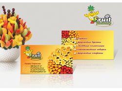 Визитные карточки для FruitFantasy
