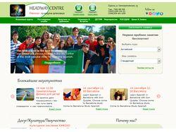 Информационный сайт headwey под ключ (wordpress)