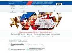 Информационный сайт goodenglis под ключ(wordpress)