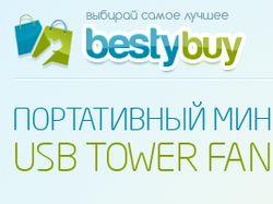 Landing Page BestyBuy