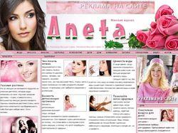 Aneta