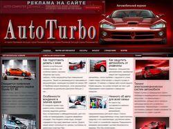 AutoTurbo