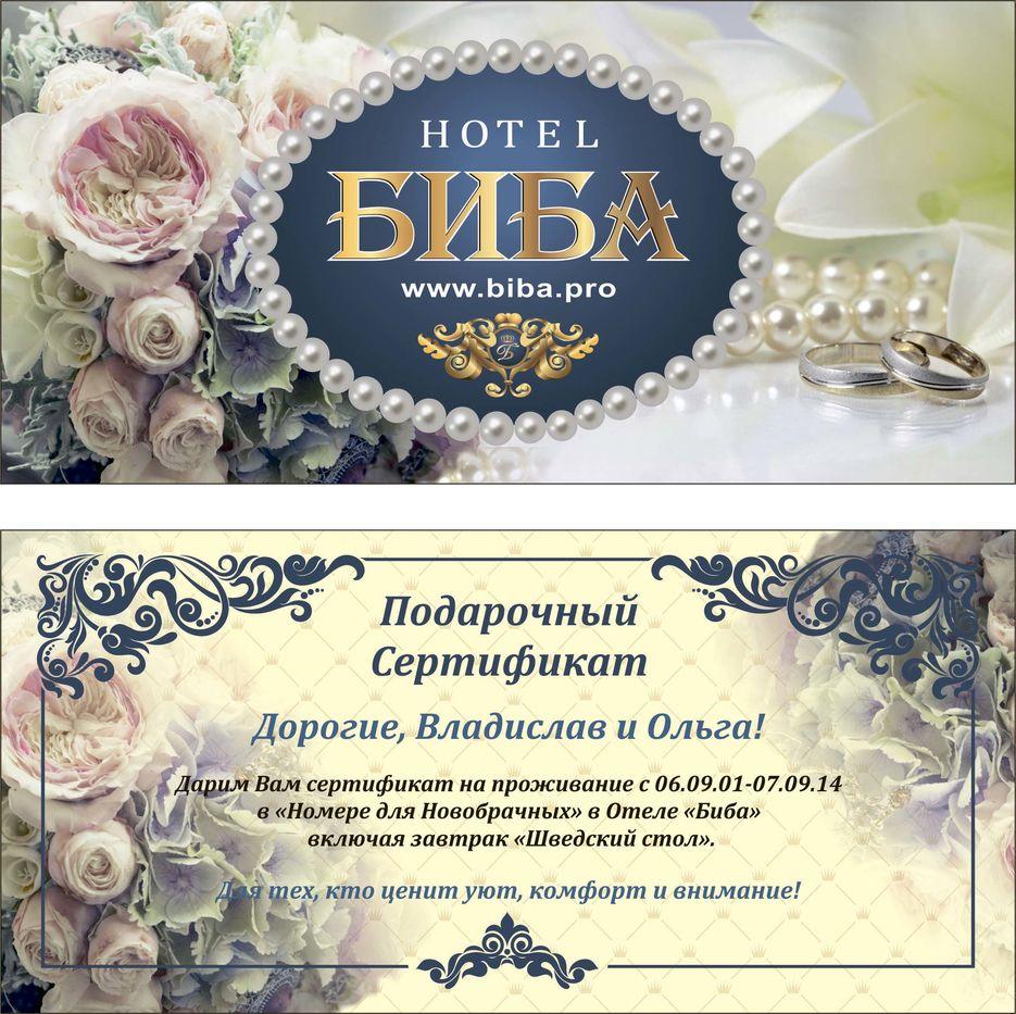 О паркотеле Империал  гостинице Подмосковья